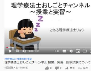 youtuberのブログへの動画の貼付け方