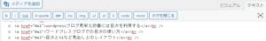 wordpressブログはh1など見出しタグと目次を併用しよう。