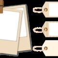 SEOにはwordpressブログでタグクラウドを利用する。使い方を紹介。