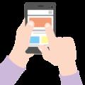 スマホ版sbi証券の米国株アプリでの買い方など使い方を解説。