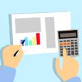 株式の売却損益や損益通算、税金について解説します。